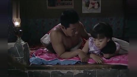 上门女婿:枝枝怀孕一直吐,难受的想打胎,四辈不准