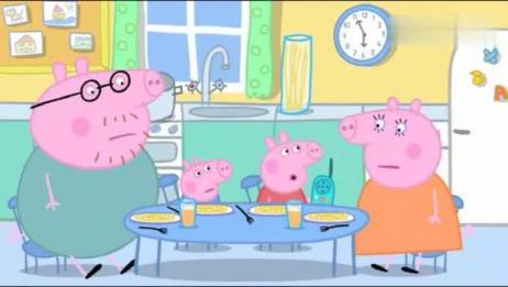 小猪佩奇佩奇和苏西吵架,打电话向苏西道歉,结果互相大骂