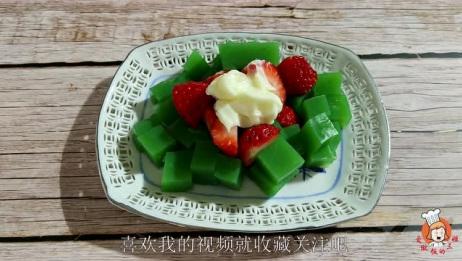 清明时节吃艾草果冻,3分钟煮一锅,清甜爽口,超级简单