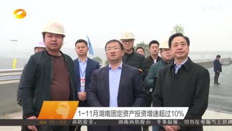 湖南新闻联播21次播报岳塘国际商贸城合辑