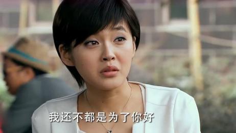 林师傅在首尔:林师傅看到佳宁哭了,竟答应了她追善姬!