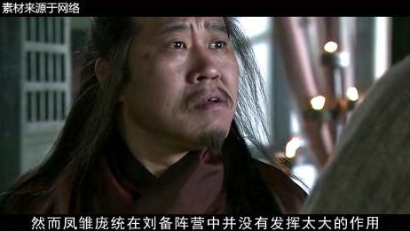 如果落凤坡死的是诸葛亮,庞统侥幸逃脱,之后能战胜司马懿吗?
