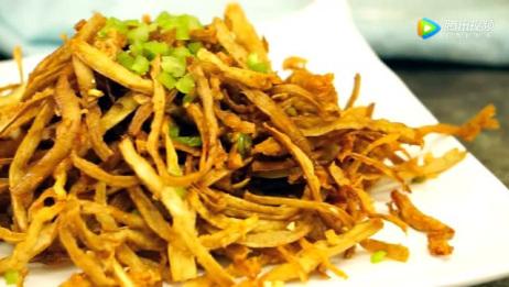 教你做椒盐茶树菇,咸香爽口,美味可口