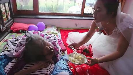 80岁奶奶卧床不能参加孙女婚礼,新郎新娘亲自喂食,画面好感人!