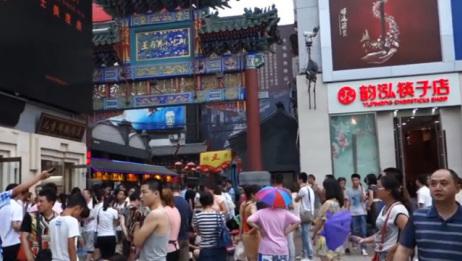 2048年中国的人口会达到多少?专家的话让人不能接受