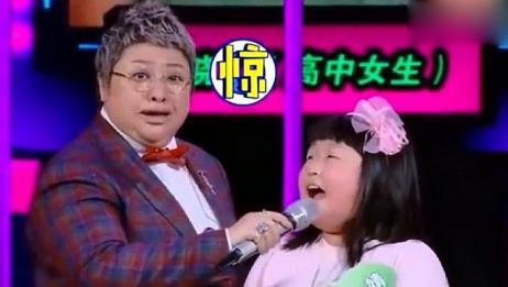 韩红被打脸!原以为小妹妹唱不了《天路》,这高音吓坏所有人!
