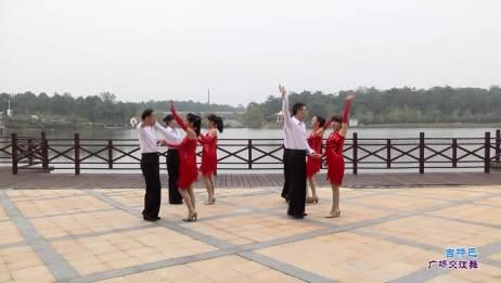 高安体育舞蹈协会交谊舞 阿哥爱阿妹 表演