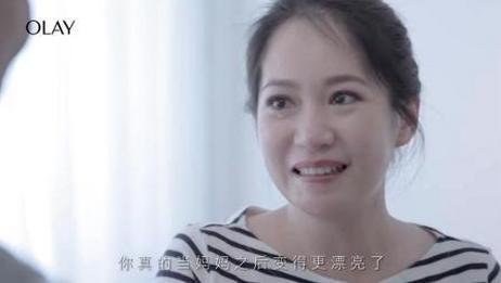 OLAY2017母亲节广告 《一次精心策划的展览, 竟让她感动而泣…》