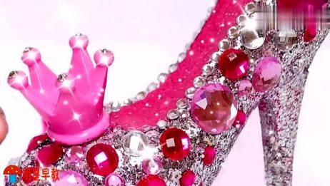 早教益智DIY手工 用彩泥给白雪公主做一套漂亮的裙子和水晶鞋