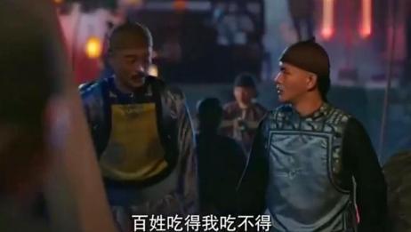 如懿传:乾隆吃路边摊,李玉叽叽歪歪,乾隆直言你敢再多说一句