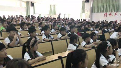 2018年杨村第十五小学国学经典诵读比赛