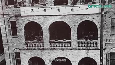 大爱百年(南宁市第一人民医院百年纪实)_标清...