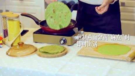 100秒快手早餐:菠菜春饼