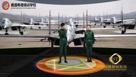 《我心飞翔》曹灿杯2019第五届青少年朗诵优秀作品展示