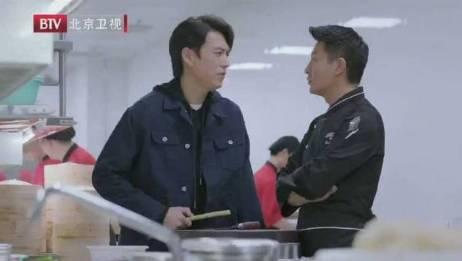 北京卫视《如果岁月可回头》老白登门道歉, 没想到老黄油盐不进!