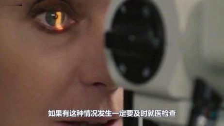 """这种""""疙瘩""""出现眼睛周边,可能是肝癌找上门,赶紧治疗"""