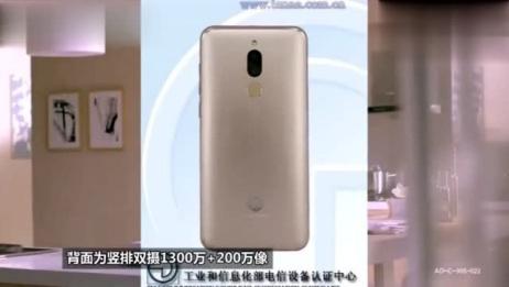"""中国移动""""发力""""?开始开发手机!网友看完价格扭头就走!"""