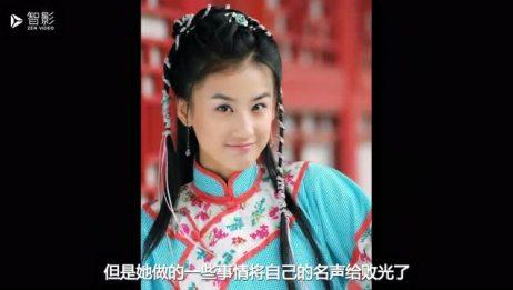 """有种""""炫富""""叫黄圣依老公微博认证,只有26个字,娱乐圈的泥石流"""
