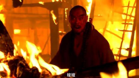 新水浒传:鲁智深喝酒误事,未能及时救下嫂子,这可气坏了林冲