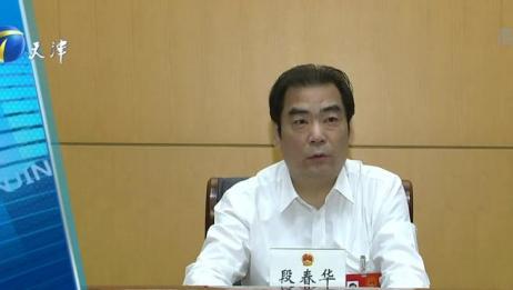6月23日《天津新闻》内容提要丨天津台