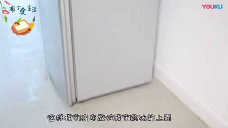 冰箱上切记不要放3样物品,尤其第3种,不是迷信,其中有大讲究