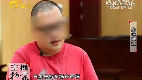 男子诈骗几个旅游团的钱,被抓时却身无分文,他道出真相