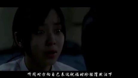4分钟看完韩国 电影,揭露人性的丑陋,看完压抑窒息
