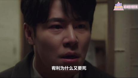 【hi bye,Mama】赵强华知道宥利又要死了,他会怎么做?女主现在想要活下去了