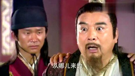 《新白发魔女传》铁飞龙还是铁飞虎真是傻傻分不清楚!
