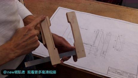 木工工具一看国外造船大师制作几个实用的快速夹