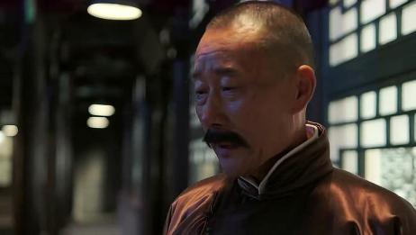 少帅:张作霖回忆陈年往事,表情复杂,太感慨了