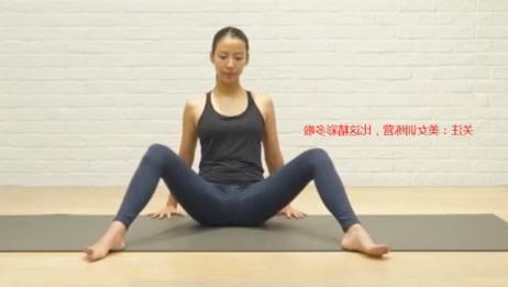 瑜伽:简单的骨盆矫正动作 生完孩子后训练效果好!