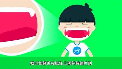 达安基因检测口腔粘膜取样视频