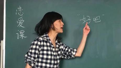 papi酱的吸猫放送:pa老师的恋爱课堂开课了,学会让你找到小对象