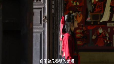 【林沁儿】绍兴卧龙山——越国的历史从这里开始