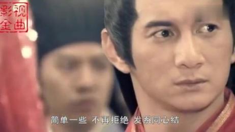 《新白发魔女传》片尾曲《流恋》,一首伤感的痴情虐恋情歌