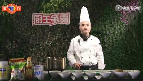 厨王食谱:黄金芝士焗薯泥
