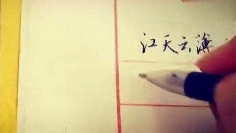 看了这样的硬笔书法,才知道高手在民间,简直真漂亮!