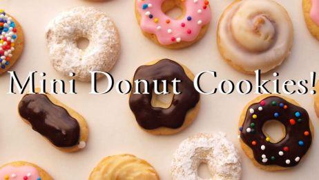 【甜甜圈】【SweetAmbsCookies】如何做mini甜甜圈