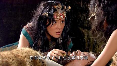 部落中发生瘟疫,舜历尽千辛回来送神药,怎料却被二娘如此对待!