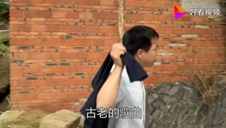 四川方言:徐二娃进城打工,回家碰到周鑫鑫才知道父母那么累