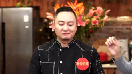 2018.12.14(五)大厨菜:云南青柠口水鸡