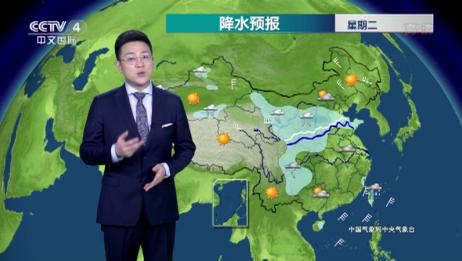 [今日环球]2020年11月30日天气预报