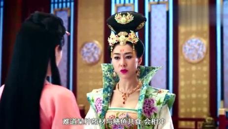 宫心计2深宫计:元玥得知太平公主中毒的原因后,赶紧告诉太子妃