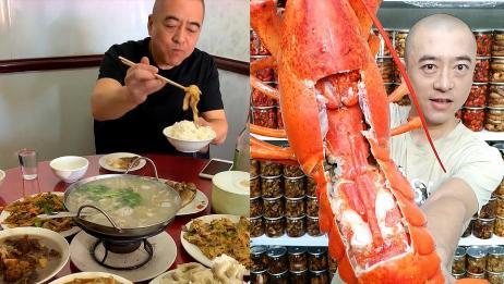 见识一下东北男人的小日子,满满的硬菜,是我过不起的生活
