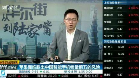 中瀚荣辉(北京)投资担保有限公司 积极进取