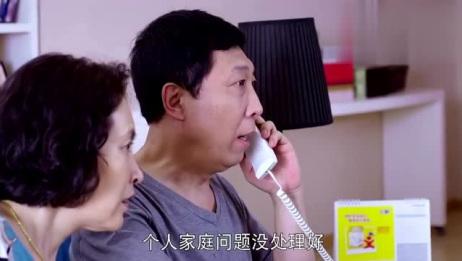香火:公公给儿媳单位打电话,竟不敢用真名,看来是后悔了!