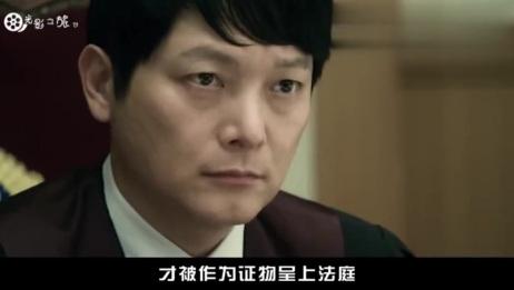根据韩国真实事件改编,揭露韩国演艺圈的黑暗面!
