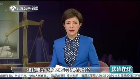 南京资讯:公司经营不善微信通知解雇你?刚好拿来作证据