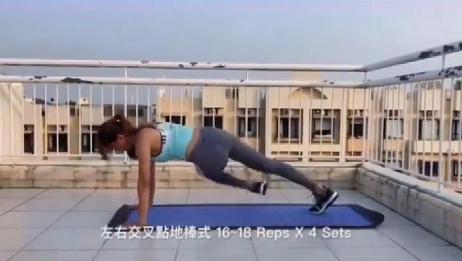 一组全身核心训练操,每天10分钟,让你全身的肌肉都丰满起来